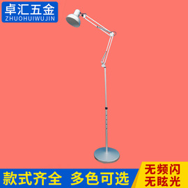 European Long Arm Iron Art Floor-to-Ceiling Lamp Living Room Bedroom Hotel High Quality Simple Eye-Protection And Energy-Saving Floor Lamp