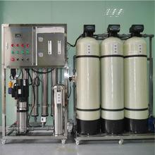1噸井水凈化過濾設備井水泥沙過濾水處理設備1噸地下水過濾凈化