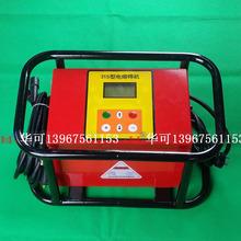 批发包邮PE给水燃气管315电熔焊机pe塑料管道电熔器热熔塑焊机