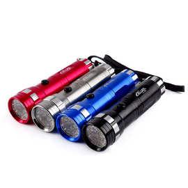 強光迷你鋁合金小手電筒廣告促銷禮品14燈led 特价定制logo家军用