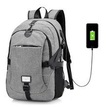 新款双肩包男女通用背包2017新款多功能可充电户外旅行包大电脑包
