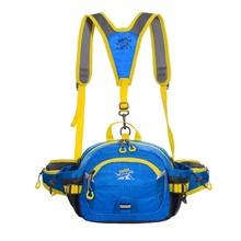 多功能腰包男马拉松跑步包可双肩户外运动包尼龙防水单肩斜挎包女