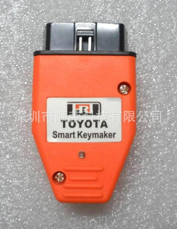 Toyota 4d smart key programmer 红色OBD 丰田智能钥匙匹配仪