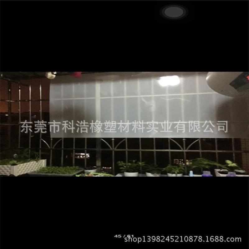 透明pvc塑料硬板白色pp板防盗网窗台阳台花架挡板垫板 软胶挡雨板