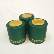 长期供应苹果醋胶帽PVC热缩胶帽桶装水塑封白酒封口膜酒坛封口膜