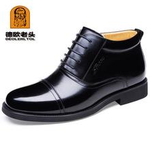 冬季男棉鞋加絨真毛高檔真皮軍靴男士商務高幫三接頭保暖羊毛棉靴