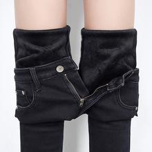 加绒牛仔裤女高腰小脚弹力秋冬外穿韩版显瘦2019新款保暖长裤加厚