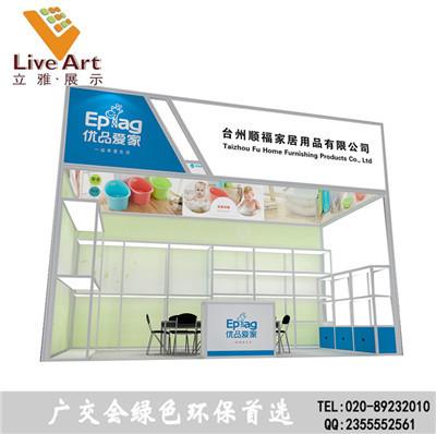 广交会  展览展示设计制作  6X6特装展位设计搭建