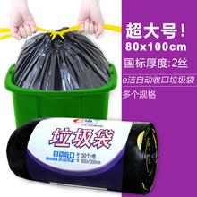 ?#39057;?#39184;馆大号垃圾袋加厚e洁80*100cm30只优惠装提手塑料袋批发价