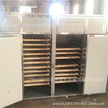 新型热风循环烘干箱 食品加工烘干设备 节能花椒烘干房