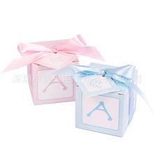 歐式BABY SHOWER慶生糖果盒 生日派對喜糖盒子字母盒巧克力包裝