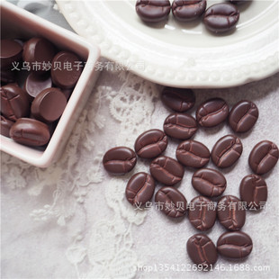 Manufacturers export simulation resin coffee beans 15mm mobile phone case making accessories chocolate beans