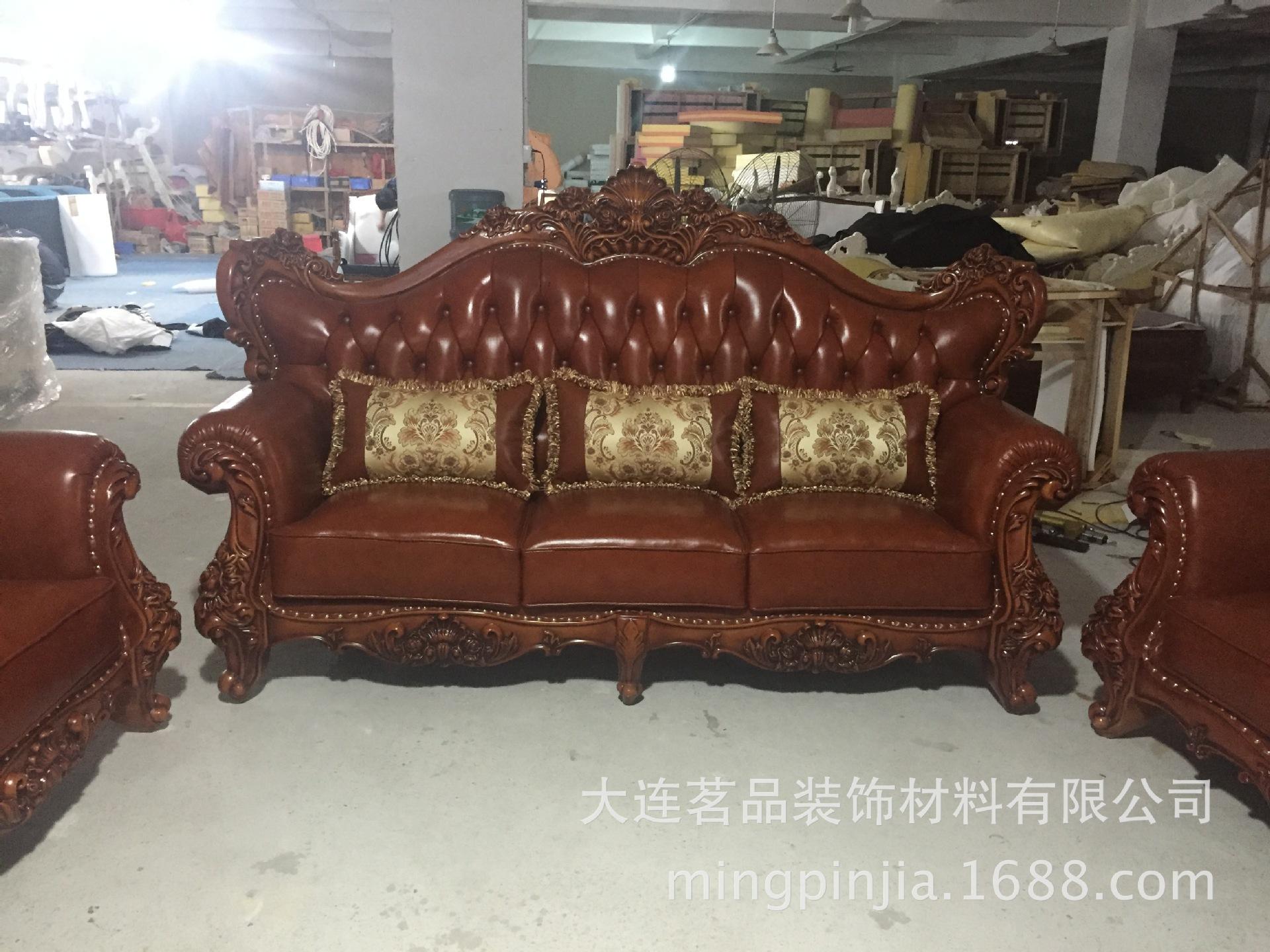 欧式真皮沙发 欧式真皮沙发头层组合 全实木雕花客厅贵妃沙发组合定制 阿里巴巴
