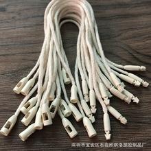 子弹头定做 棉线 蜡线 涤纶 尼龙材质都可订做 粗的 细的