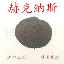 金属粉末   供应高纯度:≥99.1%纳米,微米, 超细,高纯铬粉