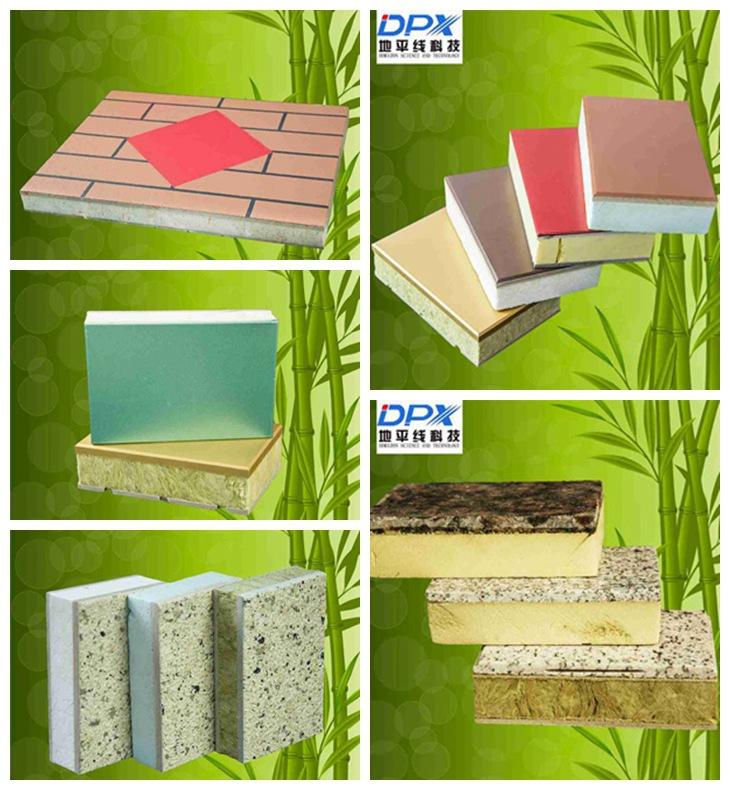 预制装配式建筑一体化板