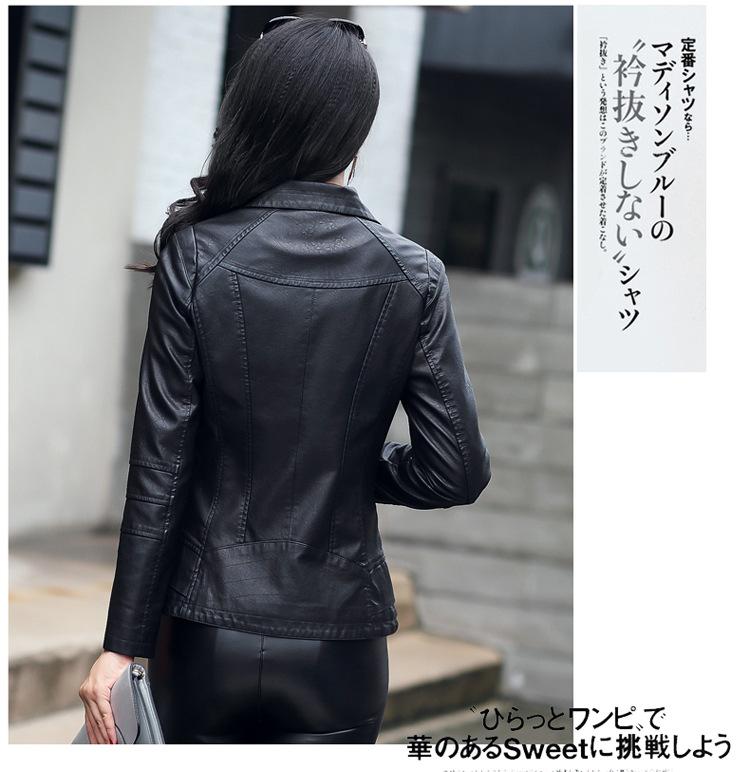 Veste cuir femme KAFIMAYI en PU - Ref 3333502 Image 20