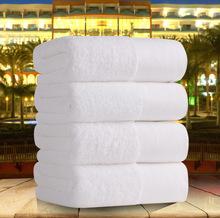 专业定制五星级酒店宾馆加大加厚纯棉毛巾超吸水超柔软浴巾批发