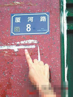 东莞市驰峰铝业有限公司