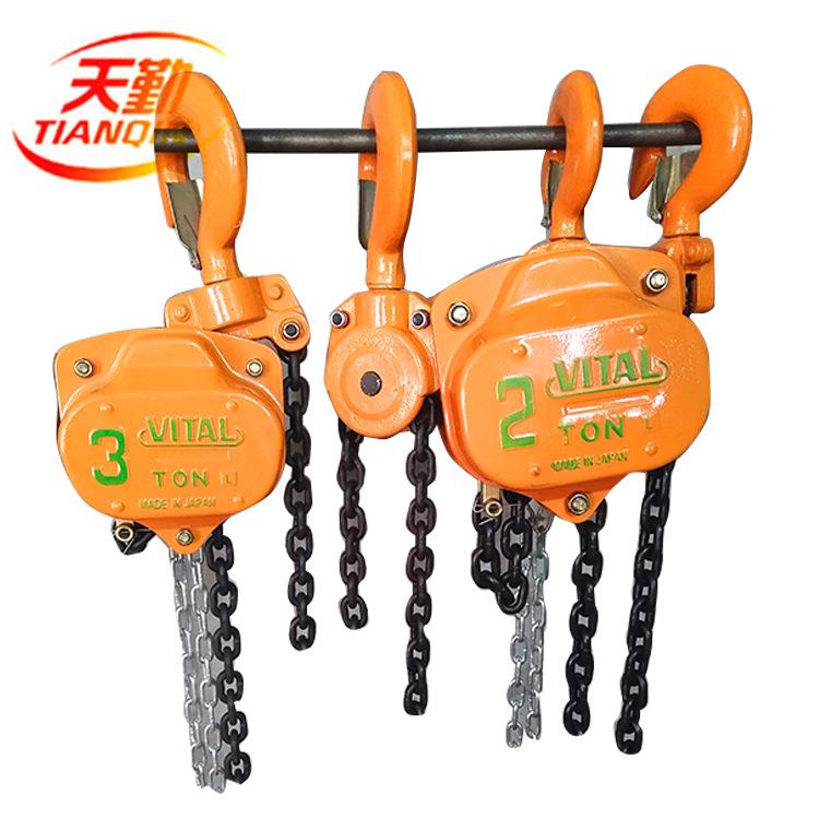 厂家批发VT手拉葫芦 倒链 起重葫芦吊葫芦锰钢链条规格齐全