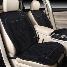 汽车加热坐垫 冬季座椅电热垫改装车载电热座垫12V车用制热垫
