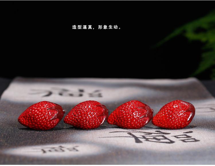 变色草莓详情_04
