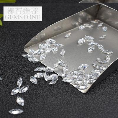 透明色马眼形锆石裸石 5A锆石批发 梧州宝石裸石
