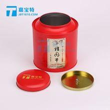 广西桂圆干铁罐包装圆形野生坚果马口铁罐包装越南腰果仁铁罐定制