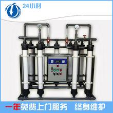 生产销售沈阳电镀中水回用设备 线路板中水回用设备