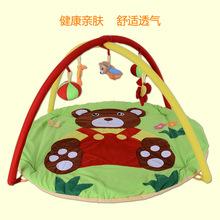 Thảm xốp đa năng trẻ em, thiết kế hình tròn, họa tiết gấu nhỏ