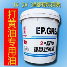 防护保养品BAB92F-9267795