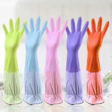 厨房清洁洗碗手套女加绒圆点直条密拷乳胶加厚洗衣服家务橡胶手套