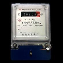 【推薦】 青島電度表廠單相電子式電能表 透明殼DDS334型