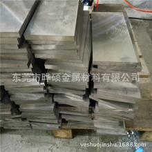 供应日本进口SNCM220合金结构钢 SNCM220H汽车齿轮钢板 规格齐全