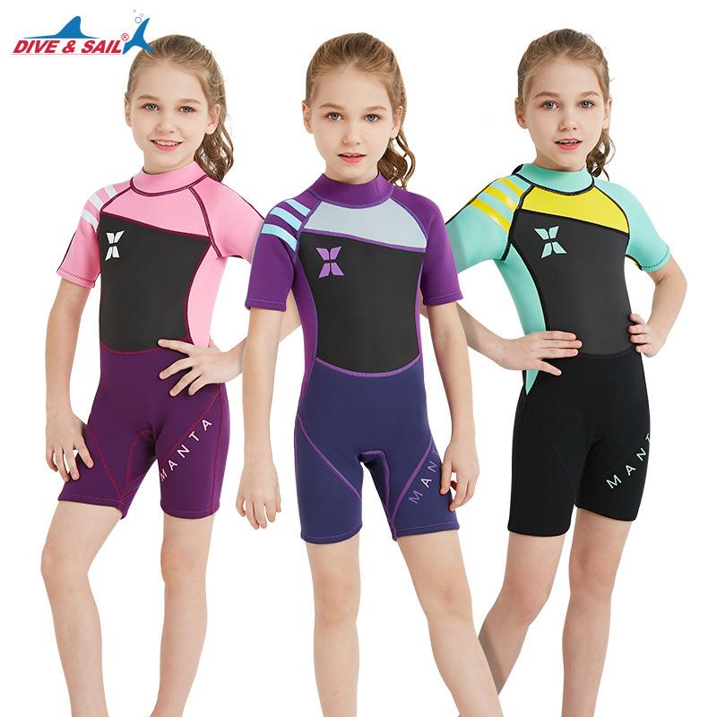 新款儿童2.5MM保暖潜水服连体短袖防晒浮潜服漂流防寒游泳衣短裤