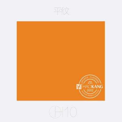 室内运动地板 浩康PVC平纹地板橙色 防滑耐磨 练功跳舞专用地板