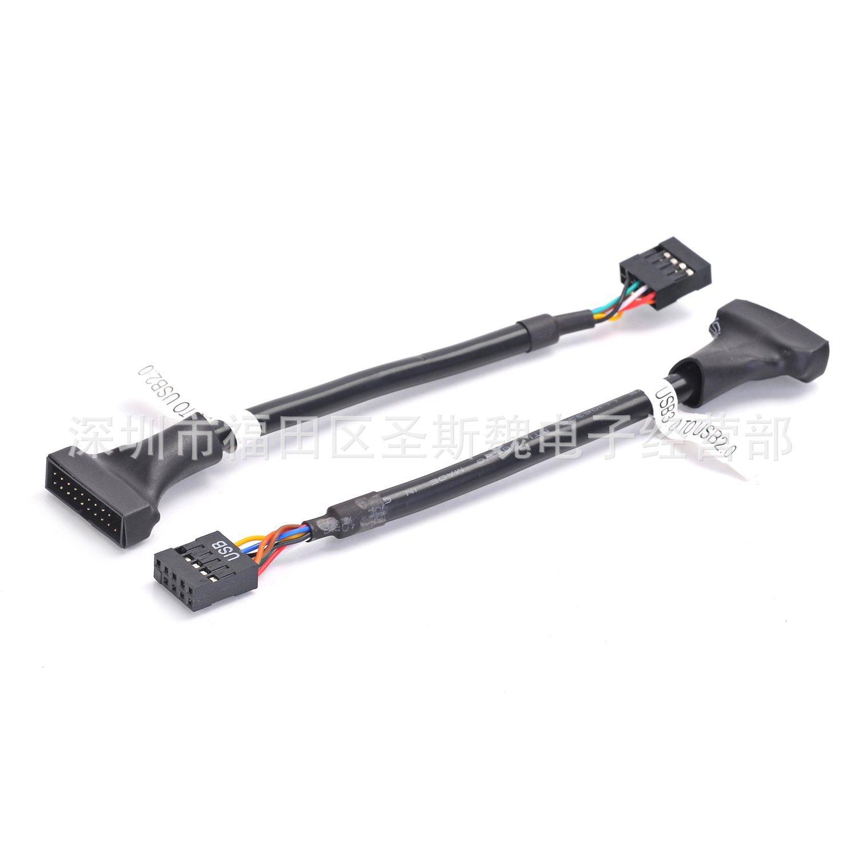 USB3.0转2.0转接线 机箱前置20p转9p线 0.10米 2.0转3.0数据线