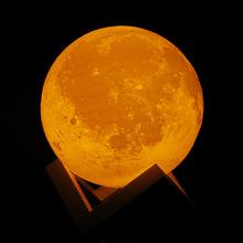 酷炫3d月球灯 双色触控遥控led打印月球灯 广告促销小夜灯批发