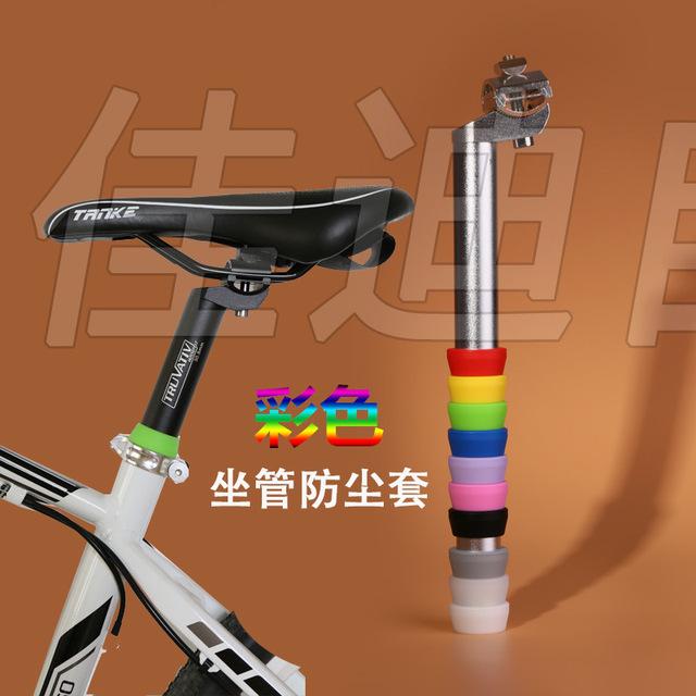 自行车座管防尘套 25.4/27.2/30.4/30.8/31.6座杆防尘硅胶保护圈