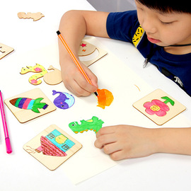 Educational toys, learning painting tools, graffiti, boys and girls painting template set 1-2-3-6-8-10 years old toys