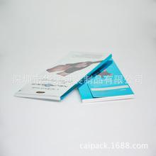 【深圳工厂】金银卡彩盒 手机?;つぶ胶?高档电子产品包装盒定做