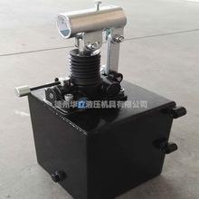 华立直销液压手动泵泵头工程机械专用大流量超高压液压手动泵头