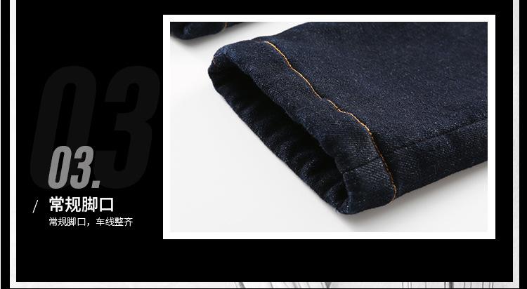 童装男宝宝加绒牛仔裤新款冬季中大童韩版长裤儿童加厚裤子批发