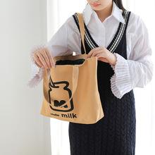 1058新款女包 帆布包女单肩包 时尚韩版手提大包包学生书包
