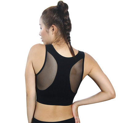 Mesh Yoga shockproof bra fitness running tightless quick dry running vest