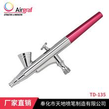 厂家直销 气动模型喷绘上色喷笔套装 3喷笔组合套装 可加工定制