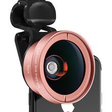 手机通用镜头广角微距二合一套装外置摄像头单反lens拍照望远镜头