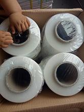 缠绕膜 厂家直销20公斤pe拉伸缠绕膜  托盘专用包装膜 打包膜