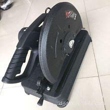 批发355型材切割机  纯铜线电机  钢材工业级质量 钢切机