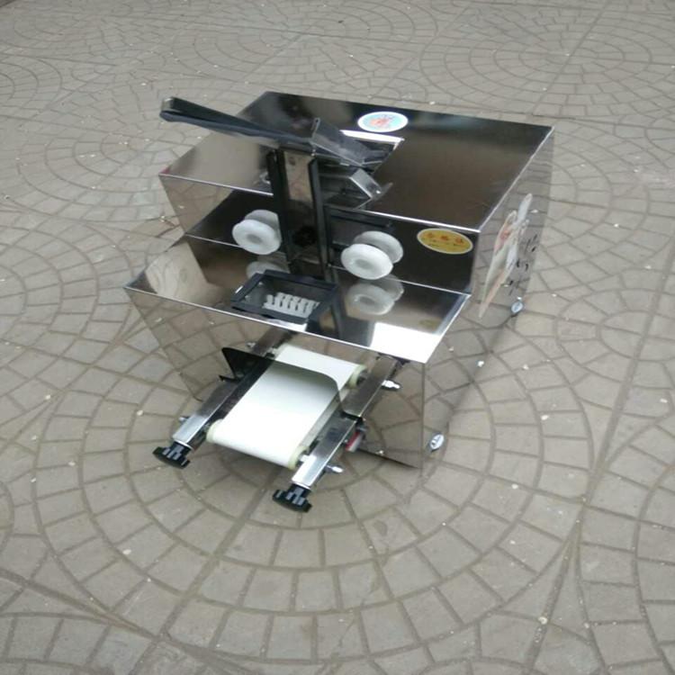 多少钱秦星厂制造仿工饺子皮机 销全自动小型饺子皮机 馄钝皮机